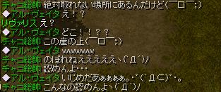 RedStone-05.12.02[03].jpg